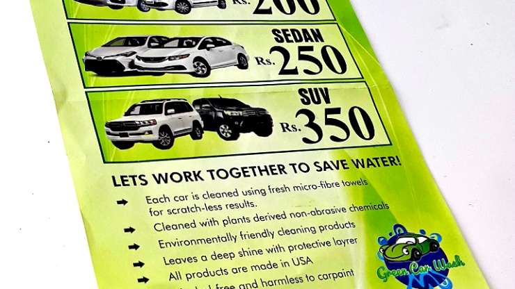Green Car Wash Poster