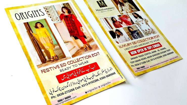 Mausammery Lawn Posters