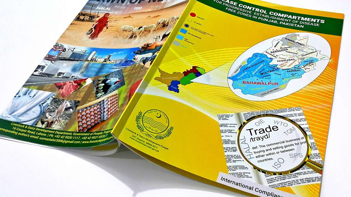 Government Live Stock Department Booklets